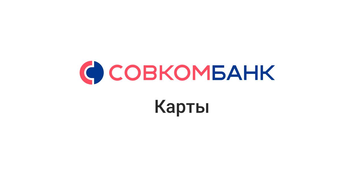 Онлайн красноярск кредит наличными калькулятор